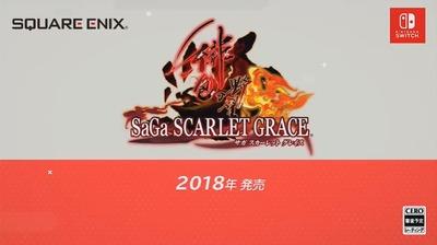 saga-sca3