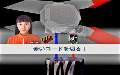 suzukibakuhatu1