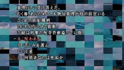 kamaitatinoyoru2-5