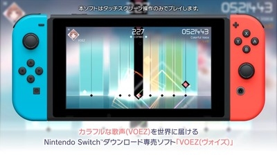 voez-switch-touch