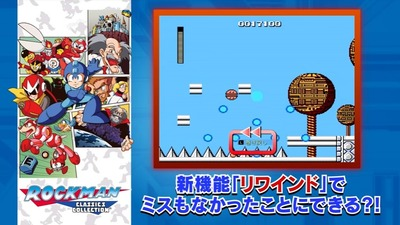 rockman-classiccollection12-2