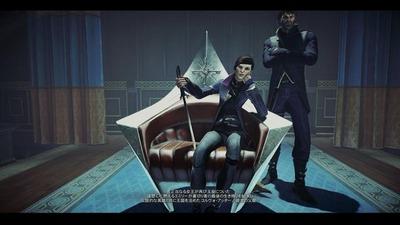 dishonored2-1
