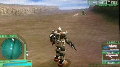 gundam-battleuniverse1-psp
