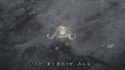 shadowhearts2-1