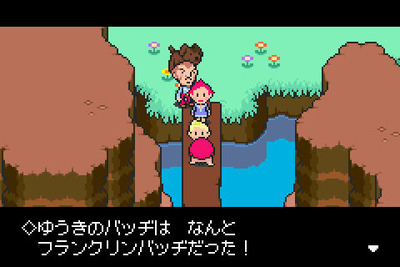 mother3-35
