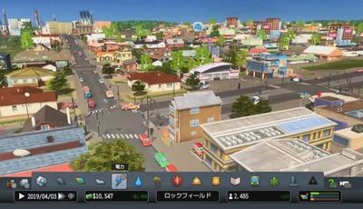 citiesskylines2-ps4