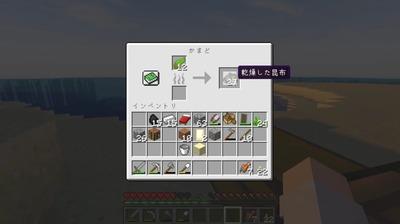 minecraft292-konbu