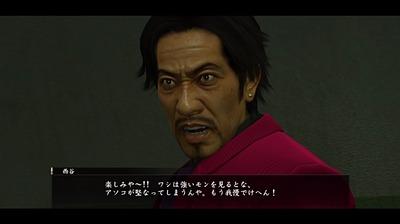 ryu0-248-nishitani-majima