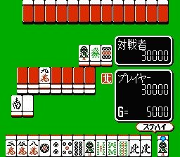 mahjong-familymahjong1