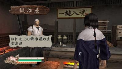 samuraido2-8