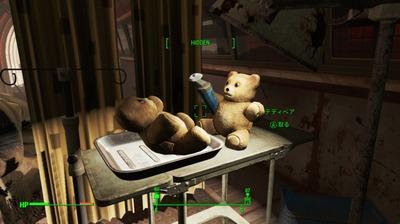fo4-429-teddybear