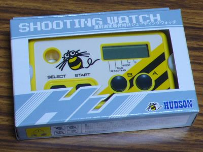 shootingwatch1