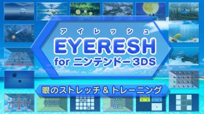 eyeresh1