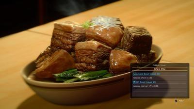 【画像】ゲーム史上最高に食べ物に力を入れたファイナルファンタジー15の料理wwwww