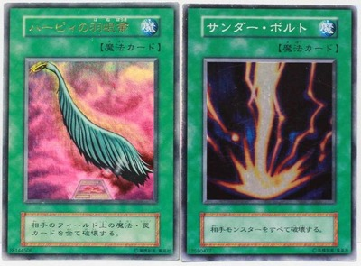 yugio-thundervolt