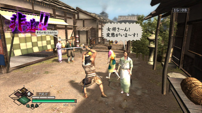 samuraido3-2
