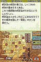 layton-saigonojikanryoko1
