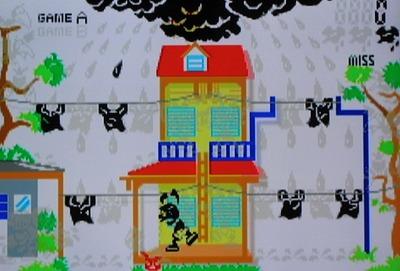 gamewatch-rainsower1