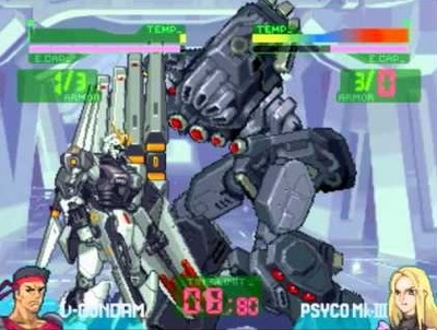 gundam-battlemaster1
