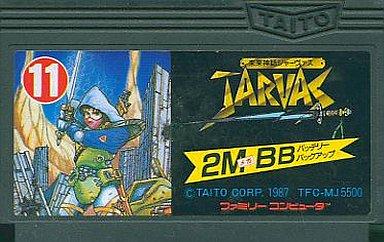 miraishinwa-jarvas1