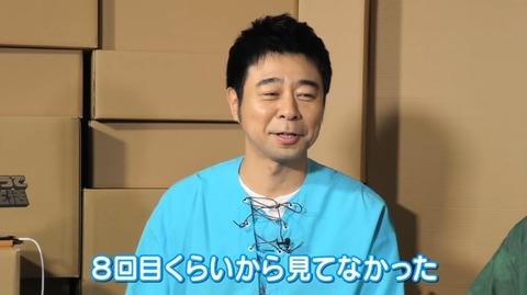 mine-yoikura5