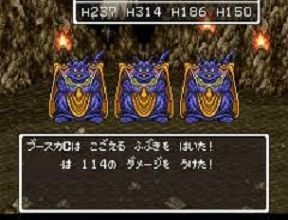 dq00-47-dq4