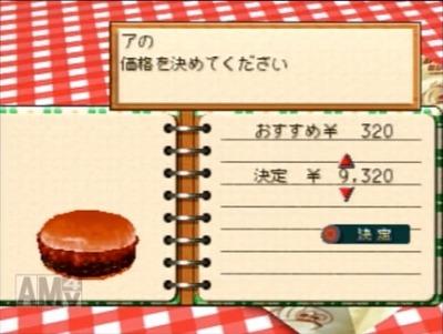 burgerburger5