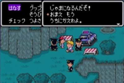 mother2-34