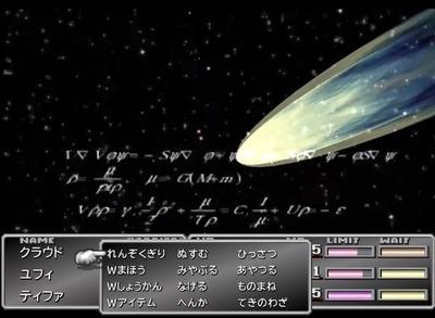 ff7-818-supernova-sephiroth