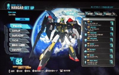 gundambreaker2-2