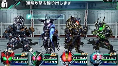 lostheroes1-3ds