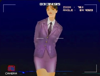 mgs-integral4-meiling