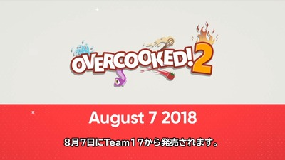 overcooked2-5