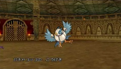 dq8-114-dq00