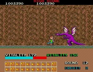 dragonbuster1