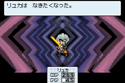mother3-29