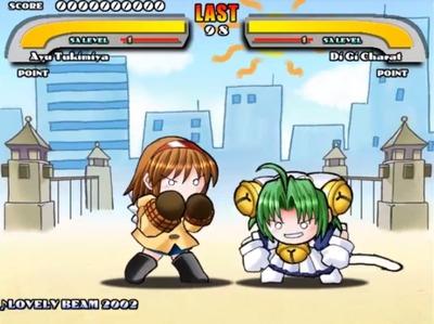 groveonfight1