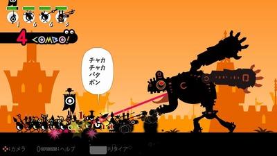 patapon1-1