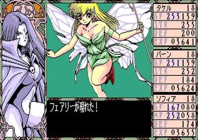 dragonknight2-1