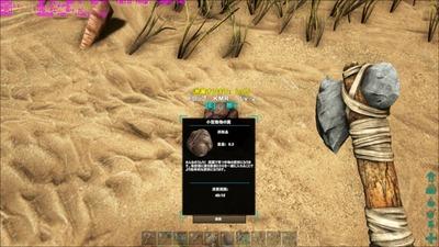 ark-survivalevolved2