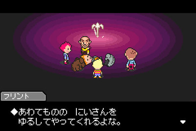 mother3-31