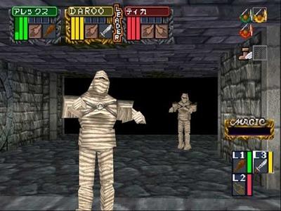 dungeonmaster-nexus1