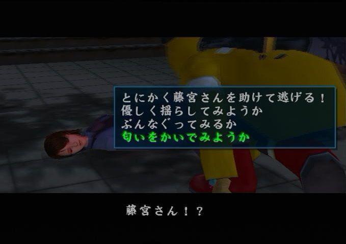 【PS2】おすすめゲームソフト隠れた名作50 ...
