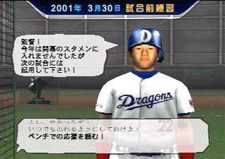oregakantokuda2-1