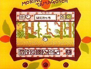 tamagochi2-gamedehakken1