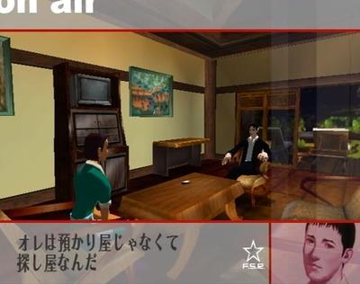 hanatotaiyoutoameto3-ps2