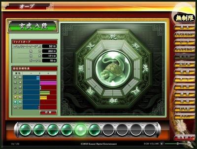 mahjong-fightclub1