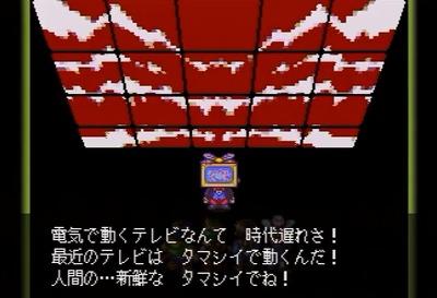 tengaimakyo-dai4nomokujiroku3-tvman