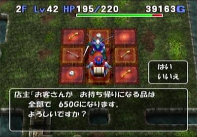 toruneko3-5