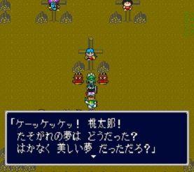 momotarodensetu-shin6-karura